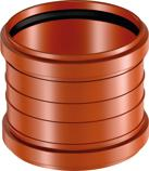 Uponor Soil&Waste муфта канализационная с упором 12/96 PP